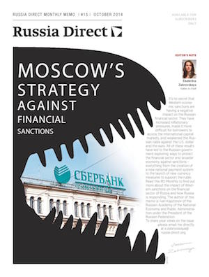 Russia Direct Brief: 'Moscow's Strategy Against Financial Sanctions'