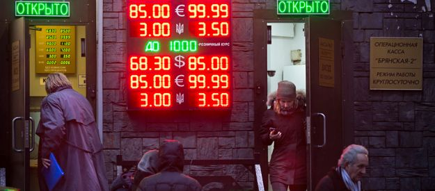 Debates: Where does Russia's ruble go from here?