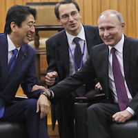 Putin's visit to Japan, Ankara assassination and 2016 in review