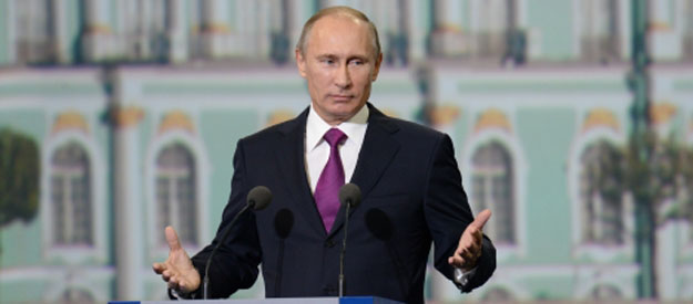 Russian President Vladimir Putin taking the floor at the St. Petersburg International Economic Forum.