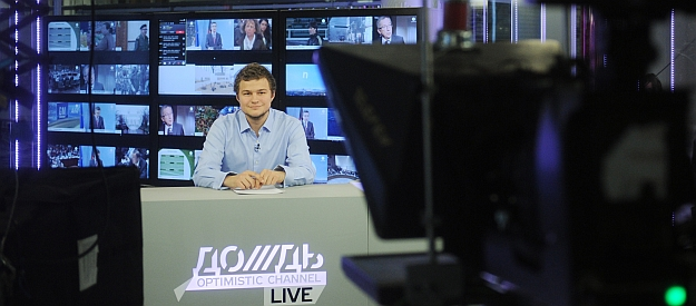 Is the Kremlin behind attacks on Russia's TV station Dozhd?