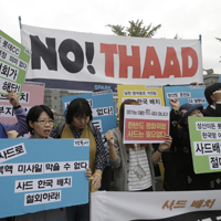 THAAD and the worsening Russia-US relationship