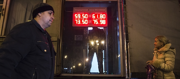 The next victim of the ruble's decline could be Eurasian integration