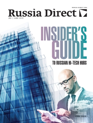Russia Direct Report: 'Insider's guide to Russian high-tech hubs'